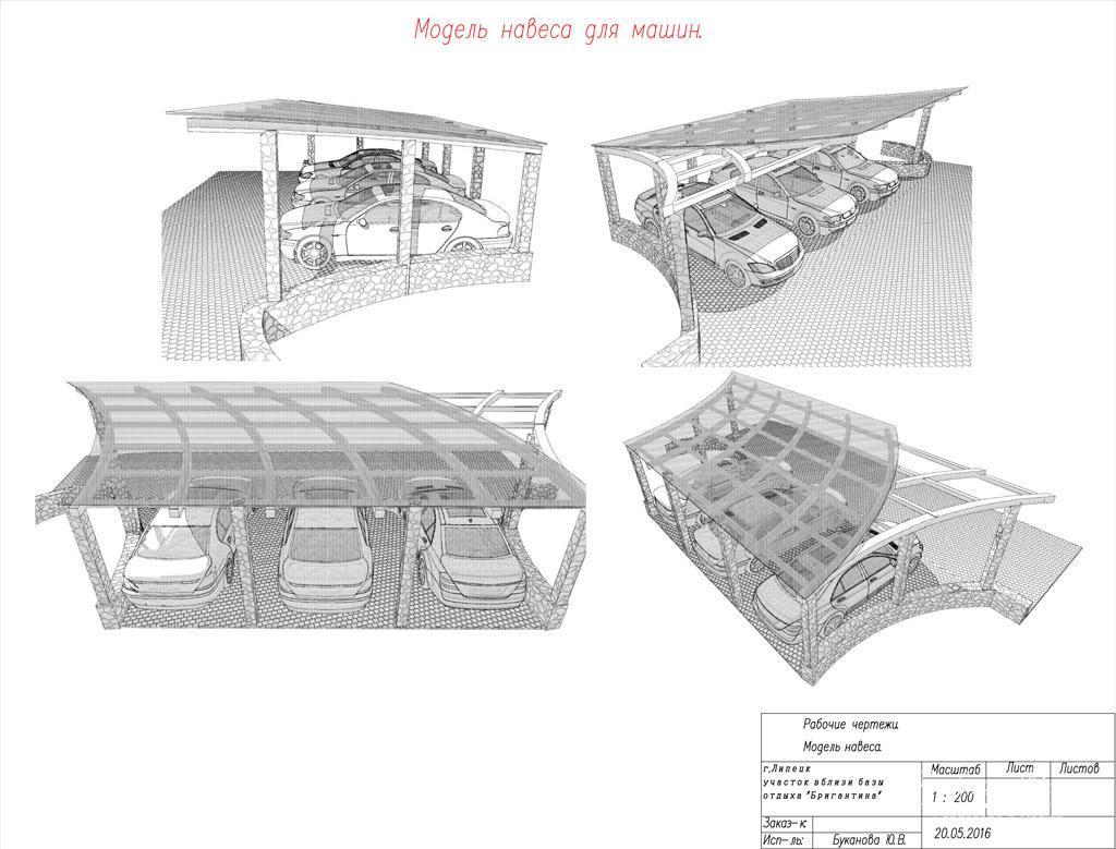Модуль навеса для машин